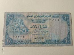 10 Rials 1983 - Yémen
