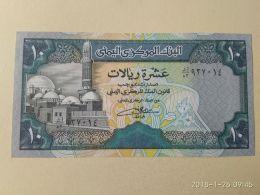 10 Rials 1990 - Yemen