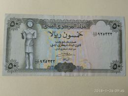 50 Rials 1978 - Yemen