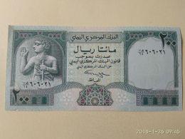 200 Rials 1996 - Jemen