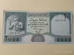 200 Rials 1996 - Yemen