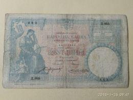 10 Francs 1893 - Serbia