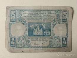 25 Para 1921 - Serbia