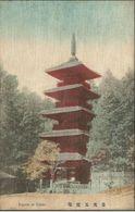 JAPAN PAGODA AD NIKKO PC-SILK HAND MADE COLOR, Uncirculated - Japan