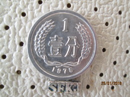 CHINA 1 Fen 1975  # 6 - China
