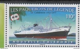 NEW CALEDONIA, 2016, MNH, SHIPS, 1v - Barche