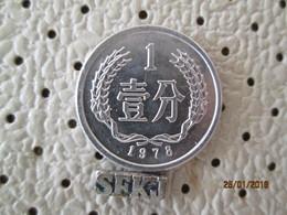 CHINA 1 Fen 1978  # 6 - China