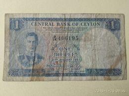 Ceylon 1 1951 - Sri Lanka