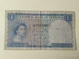 Ceylon 1 1952 - Sri Lanka