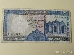 50 Rupees 1982 - Sri Lanka