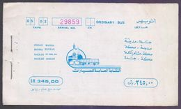 SAUDI ARABIA - BUS TICKET For HAJJ Season 1989, Good Condition - Transportation