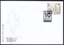 Croatia Zagreb 2009 / National Stamp Day / 10 Years Of Croatian Post / FDC - Croatie