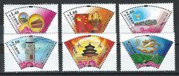 Hong Kong. Scott # 1365-70 MNH. 60th. Anniv. Of PRC. Joint Issue With China & Macau 2009 - Gemeinschaftsausgaben