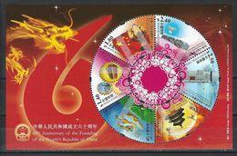 Hong Kong. Scott # 1370a, MNH S/sheet. 60th. Anniv. Of PRC. Joint Issue With China & Macau 2009 - Gemeinschaftsausgaben
