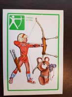 I WILL BE OLYMPIC CHAMPION - From 1978 Soviet Card Serie - Archery - Tir à L'Arc