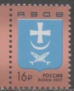 RUSSIA, 2017, MNH, COAT OF ARMS, AZOV, FISH,  1v - Stamps