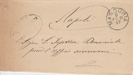 Manduria. 1897. Annullo Grande Cerchio MANDURIA  + UFFICIO REGISTRO, Su  Franchigia - 1878-00 Humberto I