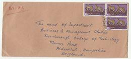 Benin NIGERIA COVER Franked 3 X CHEETAH Stamps To GB - Nigeria (1961-...)