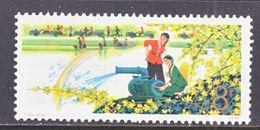 PRC  1372      **   RICE  PLANTING - 1949 - ... People's Republic