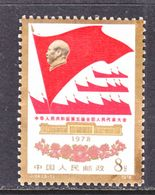PRC  1373      **   FLAG   MAO - 1949 - ... People's Republic