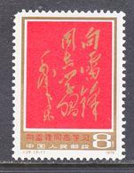 PRC  1376      **     MAO's   EULOGY - 1949 - ... People's Republic