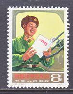 PRC  1378      **     LEI  FENG - 1949 - ... People's Republic
