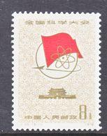 PRC  1381      **     SCIENCE  CONF. - 1949 - ... People's Republic