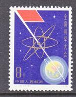 PRC  1383      **     SCIENCE  CONF.   ATOM - 1949 - ... People's Republic