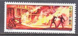 PRC  1416      **     IRON / STEEL  INDUSTRY - 1949 - ... Volksrepubliek