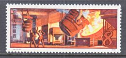 PRC  1417      **     IRON / STEEL  INDUSTRY - 1949 - ... People's Republic