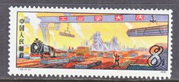 PRC  1419      **     IRON / STEEL  INDUSTRY - 1949 - ... People's Republic