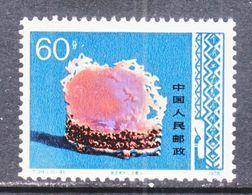 PRC  1431      **     JADE   ARTS & CRAFTS - 1949 - ... People's Republic
