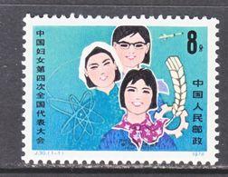 PRC  1434      **     WOMEN'S  CONF. - 1949 - ... People's Republic