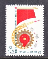 PRC  1440      **     TRADE  UNION  FLAG   ATOM - 1949 - ... People's Republic