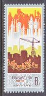 PRC  1459     **     INDUSTRY - 1949 - ... People's Republic