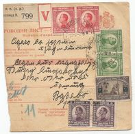 Yugoslavia SHS Jugoslawien Paketkarte Parcel Card  1924 Stamps With Error - 1919-1929 Königreich Der Serben, Kroaten & Slowenen
