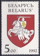 Weißrussland Belarus 1992 Nationale Symbole Staatswappen Wappen Arms Ritter Knights, Mi. 5 ** - Belarus