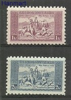 Czechoslovakia 1934 MNH ( ZE4 CSK330-331w ) - Tchécoslovaquie