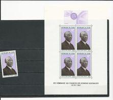TCHAD  Scott C42, C42a Yvert PA46, BF4 (1+bloc) ** Cote 7,50 $ 1968 - Tchad (1960-...)