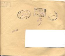 2000. Bulgaria, The Letter Send By Registered Post To Moldova - Bulgaria