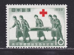 JAPON N°  629 ** MNH Neuf Sans Charnière, TB (D4783) Croix Rouge - 1926-89 Empereur Hirohito (Ere Showa)