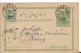 IRA097 / IRAN -  Ganzsache Mit Zusatzmarke Nach Paris 1895 - Iran