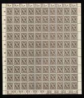 Am-Post-Bogen,18Az,BT.4,mit II,III,V,gefaltet,xx (M7) - Bizone