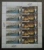 Oman 2017 New MNH Stamps Set - Special Economic Zone At Duqm - 47 National Day - OmanTel, Teleocmmunications - FULL SHEE - Oman