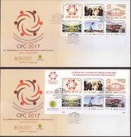 Bangladesh 2017 63rd CPC 6v Stamp + MS Commonwealth Parliamentary Conference FDC Queen Elizabeth EIIR GB UK Australia - Bangladesh