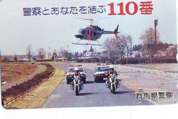 Télécarte Japon Hélicoptère (608) HELICOPTER - CHOPPER - Hubschrauber - HELICÓPTERO - Elicottero - Avion  110-163839 - Avions