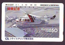 Télécarte Japon Hélicoptère (604) HELICOPTER - CHOPPER - Hubschrauber - HELICÓPTERO - Elicottero - Avion - Airplanes