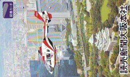 Carte Japon Hélicoptère (612) HELICOPTER - CHOPPER - Hubschrauber - HELICÓPTERO - Elicottero - Avion - Avions