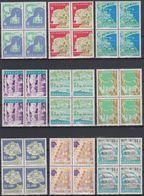 Yugoslavia, Tourism 1959, Complete Set, MNH Blocks Of Four - 1945-1992 Sozialistische Föderative Republik Jugoslawien
