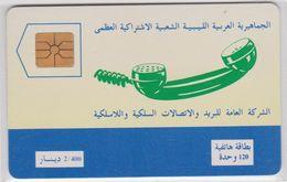 LYBIA - Phonecards